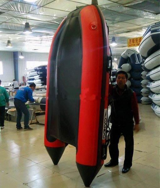 【CANDO/信光】鋁合金底板橡皮艇充氣船沖鋒舟釣魚船4人5人3.6米  橡皮脡