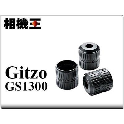 ☆相機王☆Gitzo GS1300 縮減座組 (5)