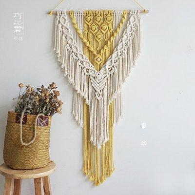 手工編織 掛毯棉繩 材料包d iy客廳 床頭玄關 掛飾ma cram e北歐風 壁掛