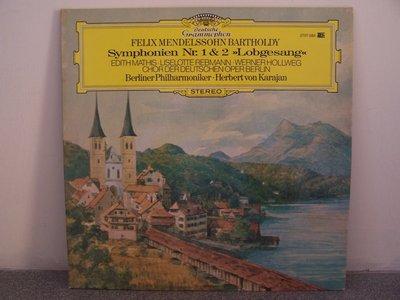"""【DG LP名盤】626.孟德爾頌:第1,2,3號交響曲""""蘇格蘭"""",卡拉揚/柏林愛樂,3LPs"""