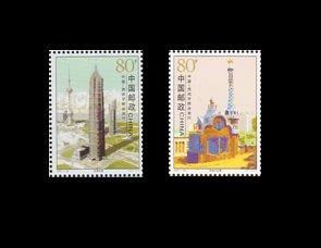 古蹟古堡與建築物專題-中國大陸-全新郵票-2004-25 城市建築-2全