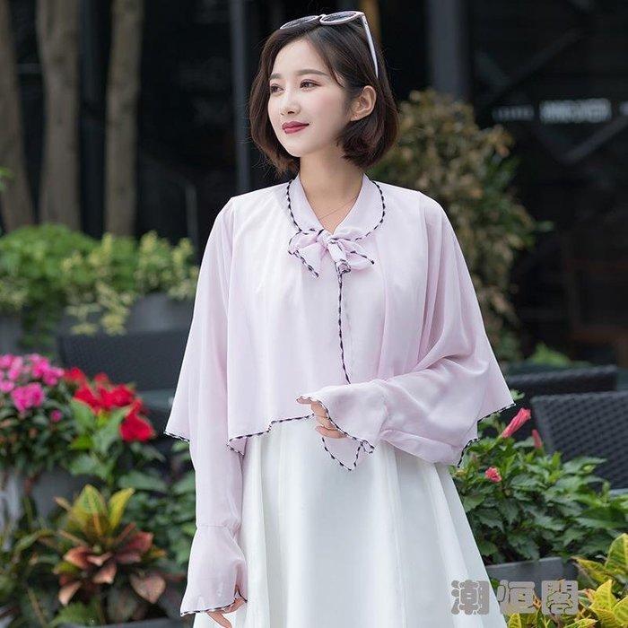 【潮恒閣】新款夏季雪紡絲巾純色防曬披肩長袖蝴蝶結荷葉邊遮陽開衫
