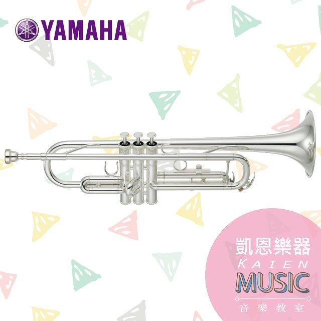 『凱恩音樂教室』免運優惠 Yamaha 公司貨 YTR-3335S 鍍銀 小號 Bb調 小喇叭 YTR3335S CN