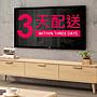 【設計私生活】艾維6尺長櫃、電視櫃(全館免...