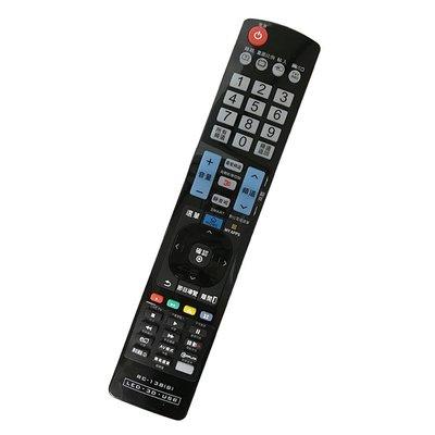 【三星電視遙控器】【Dr.AV】RC-138 LG/SAMSUNG 樂金/三星 LCD 液晶電視遙控器【便利速達】