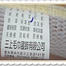悶熱床墊嬰兒床椅墊沙發座墊枕頭透氣墊專用3D立體彈簧透氣墊涼爽又舒適免運費線上刷卡
