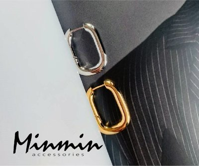 【Minmin飾品】正韓。韓劇梨泰院class金多美同款 叛逆 銅鍍24K金 C圈耳環