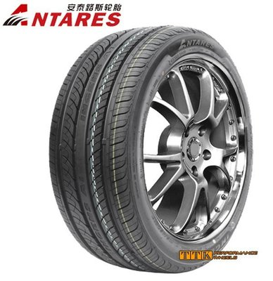 【員林 小茵 輪胎 舘】安泰路斯輪胎 NTARES INGENS A1 245/50-18 運動型轎車輪胎單導向胎紋