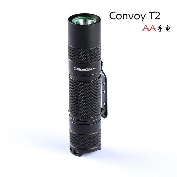 燈T2 AA迷你強光小手電筒袖珍便攜型 5號 一體倉 320流明 不同規格價格有異請聯係客服
