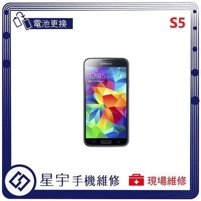 [電池更換] 台中專業 三星 Samsung S5 G900 自動關機 耗電 不開機 電池膨脹 檢測維修