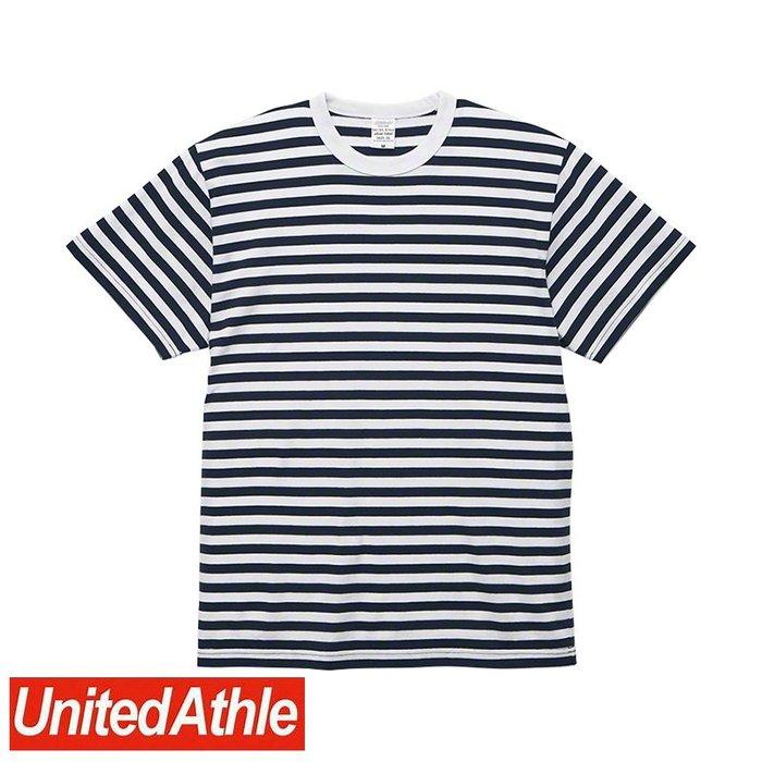 DIBO 免運~United Athle 男生 女生 日本UA 頂級柔棉 圓領短袖 條紋T恤 5625-白/深藍-細橫條