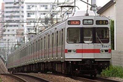 [玩具共和國] GM 30460 東急電鉄8590系(東横線・8693編成)8両編成セット(動力付き)