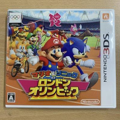 【飛力屋】現貨不必等 可刷卡 日版 任天堂 3DS 音速小子 瑪莉歐 馬力歐 倫敦奧運 日規 純日版