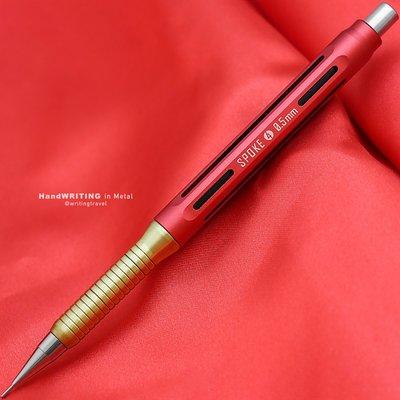 美國 Spoke 4 全金屬製圖黃銅握位自動鉛筆: 0.5mm/紅色