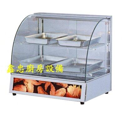鑫忠廚房設備-餐飲設備:4盤弧形保溫櫃,賣場有工作檯-咖啡機-西餐爐-烤箱-水槽