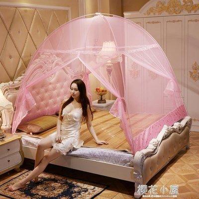 免安裝蒙古包蚊帳1.5m床1.8m雙人家用加密加厚1.2米單人學生宿舍QM