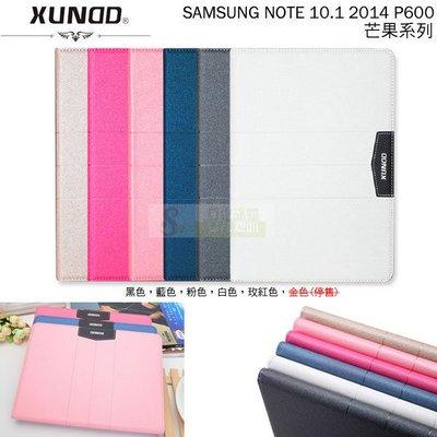 s日光通訊@XUNDD原廠 SAMSUNG-Galaxy Note 10.1 P6000 訊迪 芒果系列側掀站立式皮套