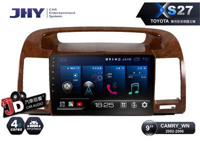 【JD汽車音響】JHY X27 XS27 TOYOTA CAMRY-WN 02-06 9吋專車專用安卓主機 4+64G。