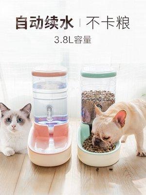 狗狗飲水器寵物餵水器貓咪飲水機小狗食盆水壺泰迪自動餵食器用品