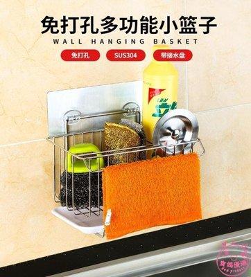 瀝水籃 廚房水槽掛籃晾抹布架海綿洗碗布收納置物架洗碗池瀝水架