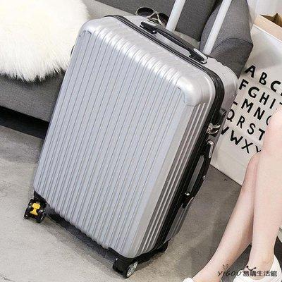 旅行拉桿箱 20寸行李登機箱 尺寸可選 YG-1006