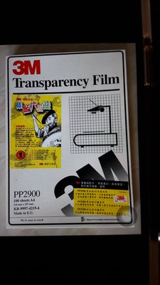 3M Transparency Film PP2900, 投影片,A4,100張/一盒