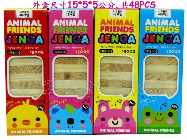 寶貝玩具屋二館☆【木製】韓版木製迷你疊疊樂48PCS(單一價)