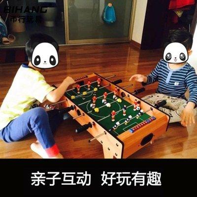 兒童玩具3生日禮物4女孩5歲6益智7小學生8男童10大童男孩12幼兒園