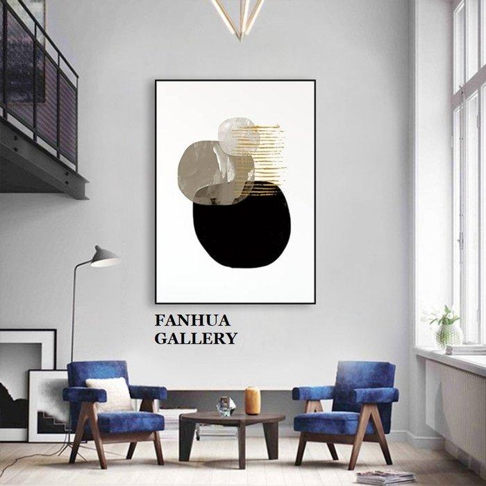 C - R - A - Z - Y - T - O - W - N 北歐抽象幾何圖案現代簡約客廳沙發梯口玄關裝飾畫書房掛