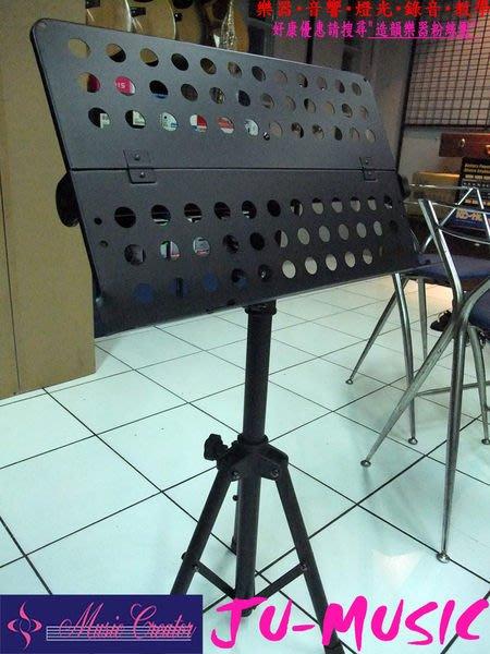 造韻樂器音響- JU-MUSIC - 全新 台灣製造 摺疊式 大譜架 譜面 可完全摺疊 附收納袋