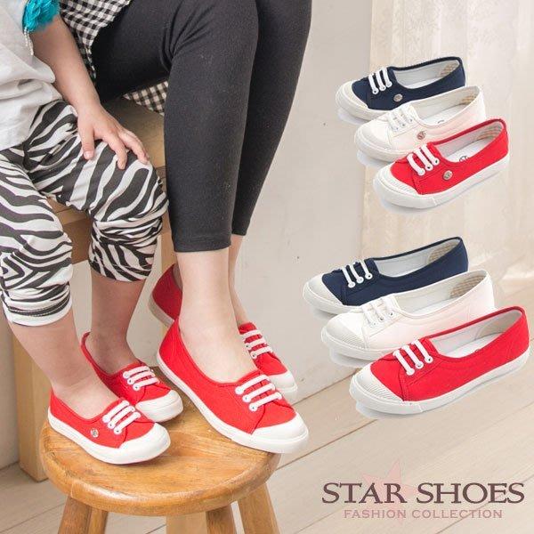 STAR SHOES-舒適百搭俏皮親子娃娃鞋#8107--出清不退不換