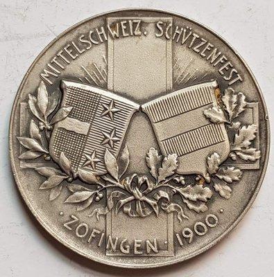 瑞士銀章 1900 Swiss Zofingen Shooting Silver Medal.