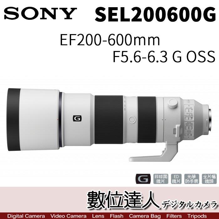 【數位達人】新款 公司貨 Sony FE 200-600mm 5.6-6.3 G OSS〔SEL200600G〕