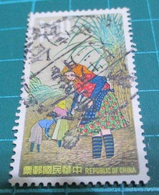台灣郵票-57年台灣糖業郵票-面額1元(舊票)