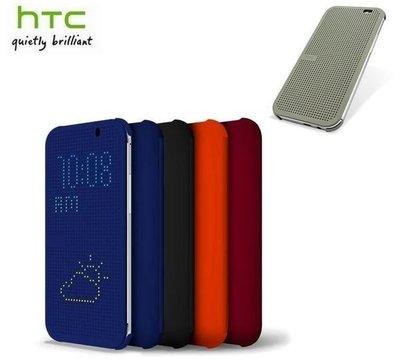 【原廠盒裝公司貨】HTC HC M10...