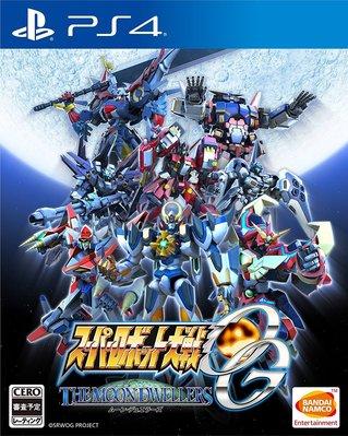 天空艾克斯 代定PS4超級機器人大戰OG Moon Dwellers 純日版 二手