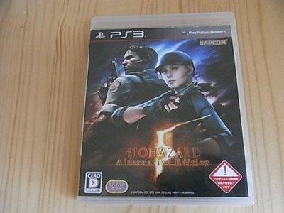 【小蕙館】PS3~ 惡靈古堡5 黃金版 (純日版)