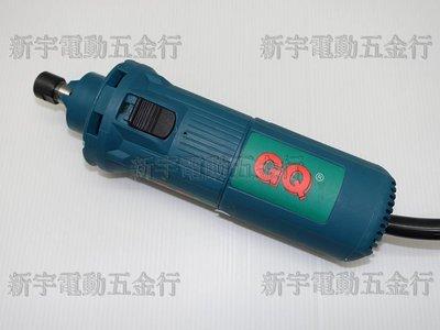 【新宇電動五金行】美國 STANLEY 史丹利 系列產品 DG104 大馬力 可調速 電動刻磨機 電動研磨機!(特價)