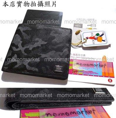 momo日本製PORTER TOKYO JAPAN黑色軍事迷彩真皮銀包camouflage leather wallet皮夾camo男裝pulse錢包black
