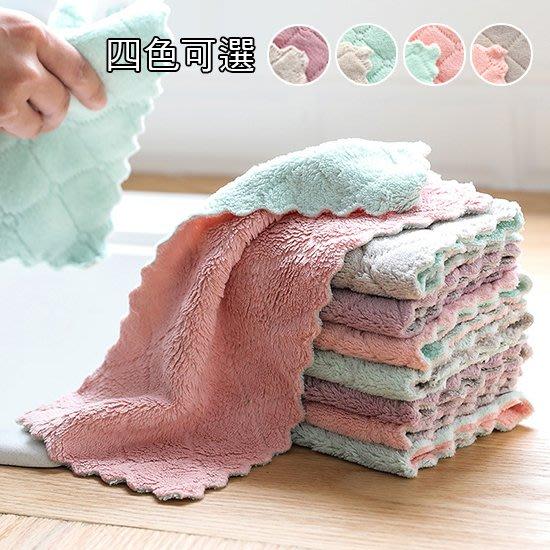 Color_me【G024-1】 珊瑚絨格紋抹布 洗碗布 百潔布 不掉毛 洗碗巾 擦手巾 毛巾 清潔抹布 洗車 廚房 多