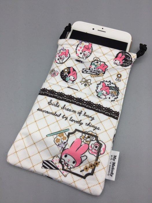 日本精品袋 鏡片擦拭布 束口袋 擦亮您的所愛 美樂蒂 現貨不必等 免運費 小日尼三 團購 批發 有優惠