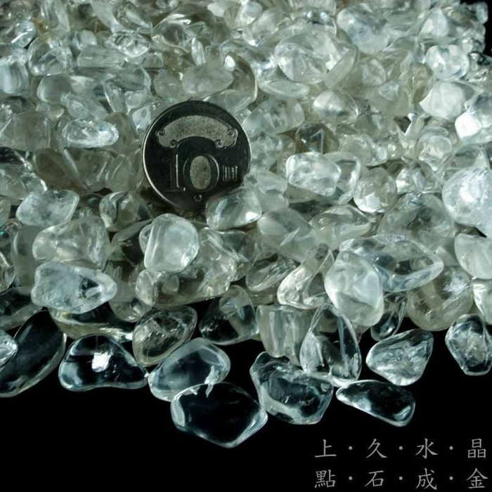 『上久水晶』【白水晶碎石碎料】【每公斤200元】【10公斤1800元】【25公斤3600元】五行水晶碎石