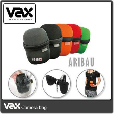 ☆相機王☆唯雅士 Vax Aribau 愛麗包 時尚相機包﹝防潑水 硬殼包﹞黑色 【展示出清】