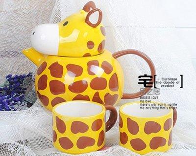 5Cgo【鴿樓】會員有優惠 12575948196 長頸鹿陶瓷杯子馬克杯咖啡杯陶瓷套裝創意情侶對杯喝水杯