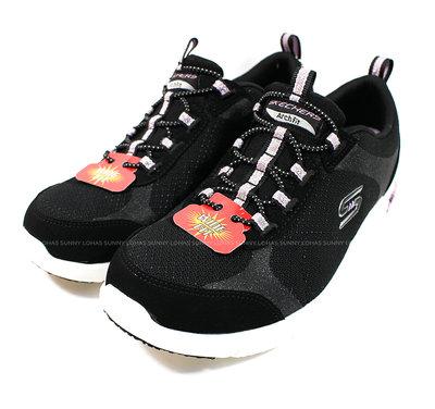 (C6) SKECHERS 女鞋寬楦 ARCH FIT 足弓支撐休閒鞋健走鞋足底筋膜炎舒緩 104165WBKL