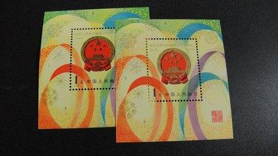 【大三元】大陸郵票-J45m共和國成立三十周年小型張郵票-- J45 新票 1張1標-原膠上品