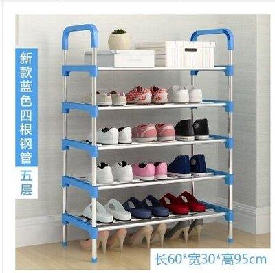 宿舍多層簡易鞋架經濟型家用家里人省空間多功能門口小大容量
