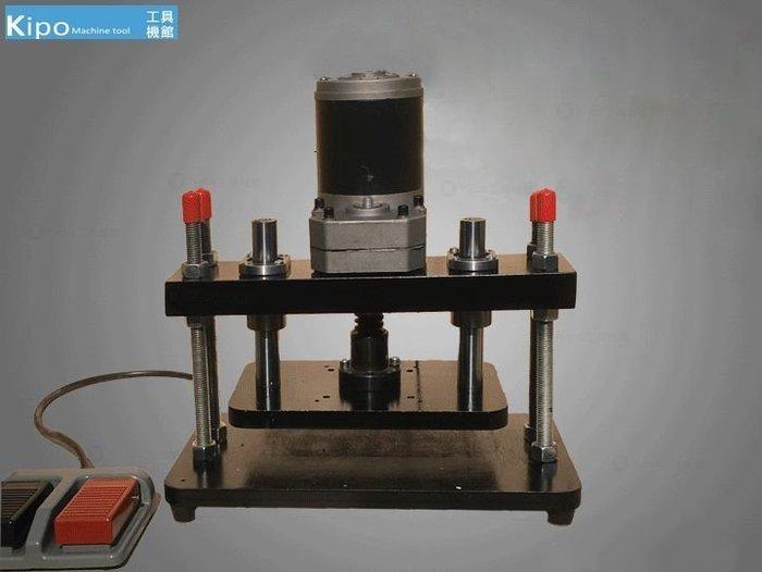 手動模切機 電動小型刀模壓力機平面沖壓機 裁斷手工啤機皮革壓平機- MAB002104A