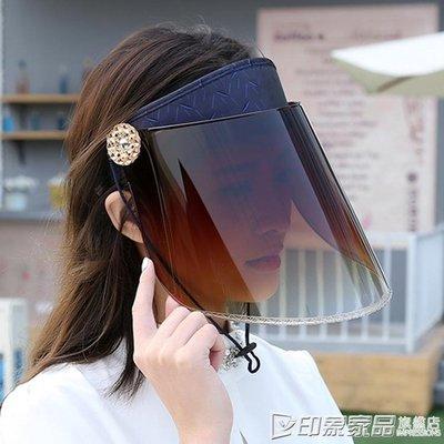 夏季騎車遮陽帽夏天防紫外線女士太陽帽騎電動車防曬時尚帽子空頂