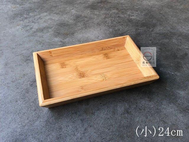 +佐和陶瓷餐具批發+【05TEM54 / 長方斜邊托盤-小24*16*3.5】托盤 木托盤 餐廳用具 擺盤